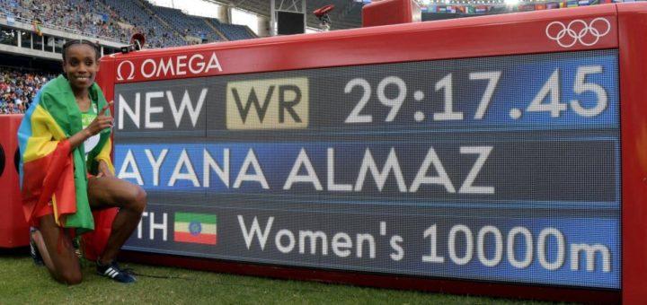 ayana-record